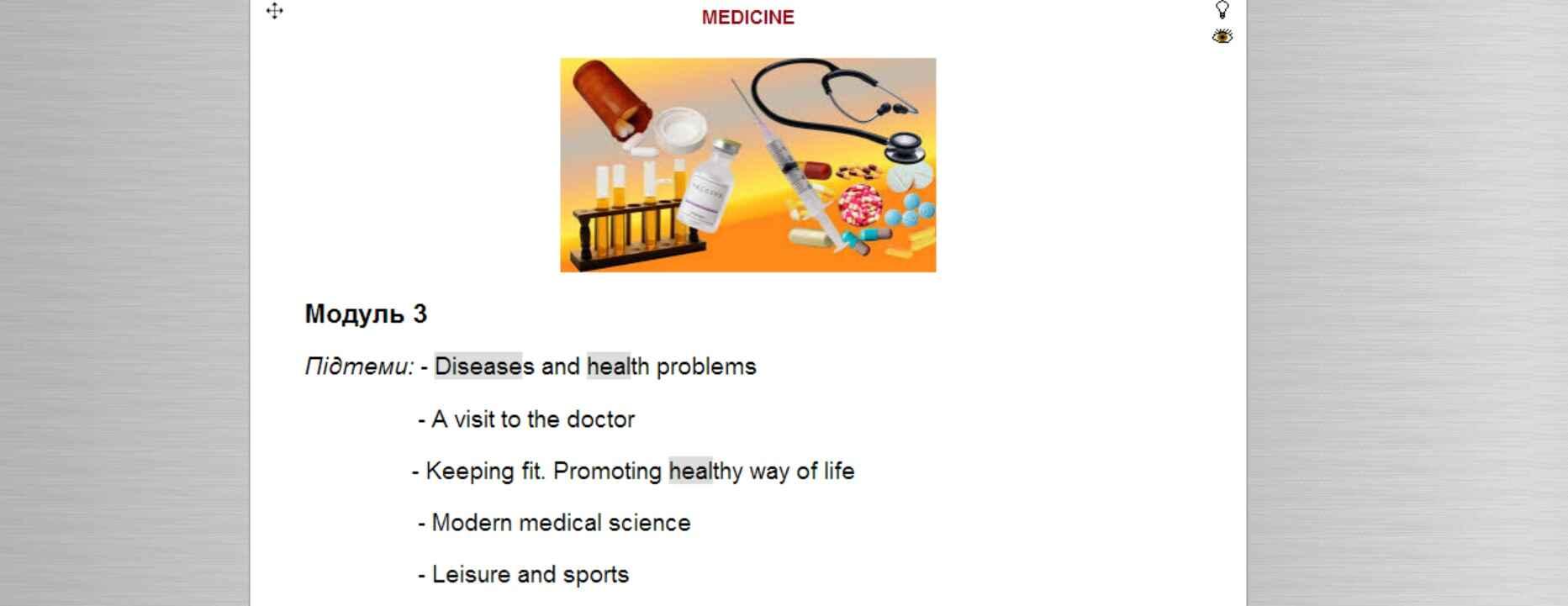 medicine-moodle