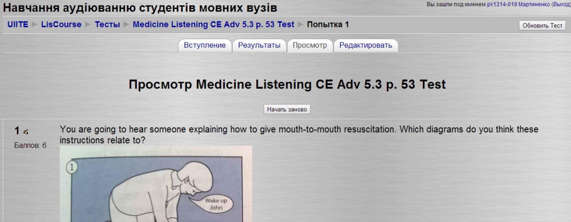medicine-test-moodle