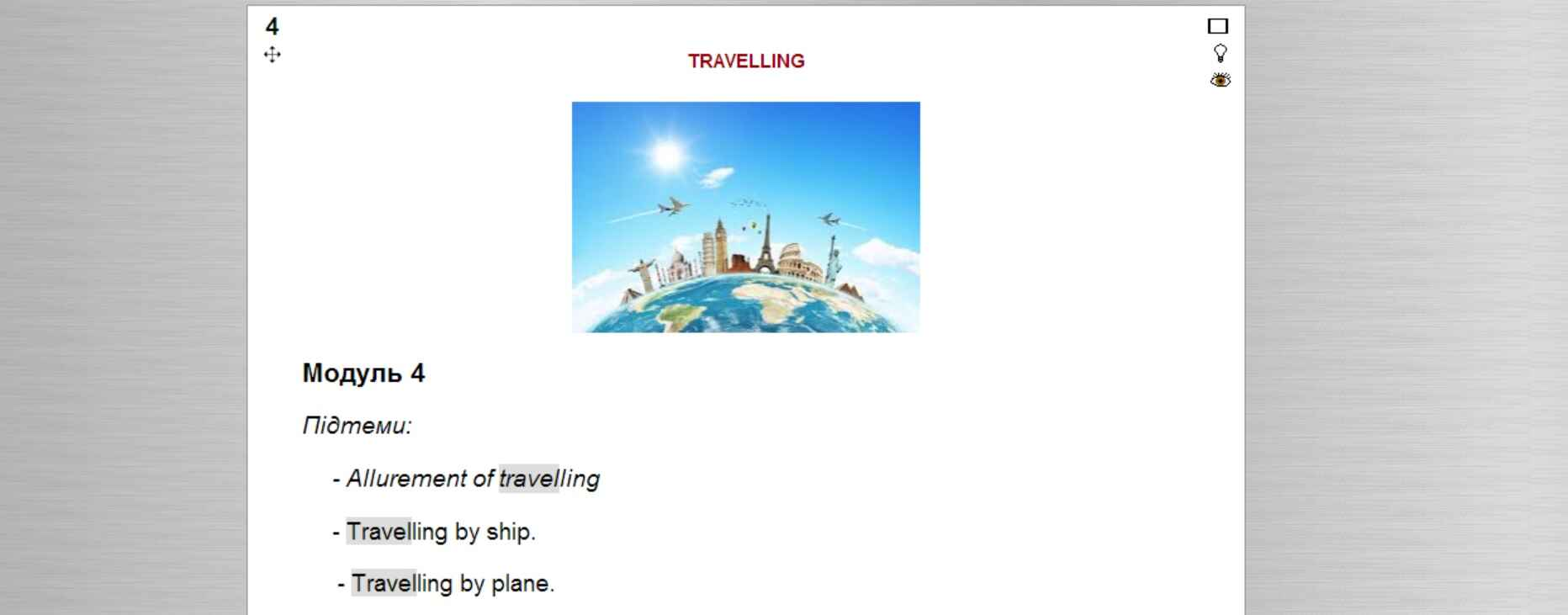 travelling-moodle