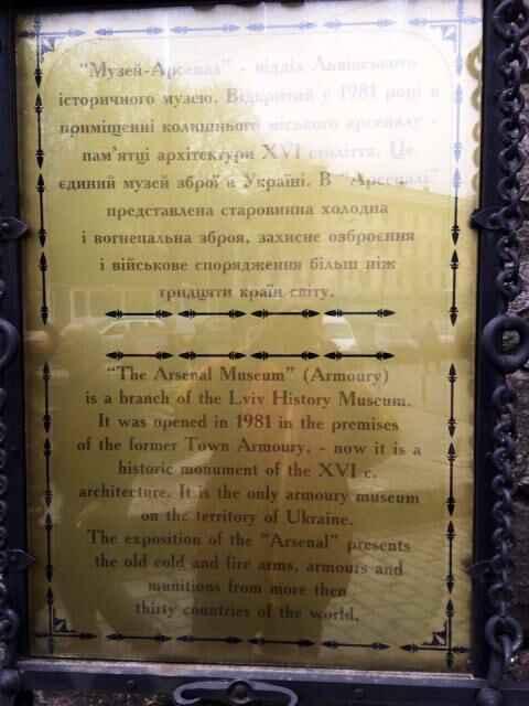 lviv-museum1