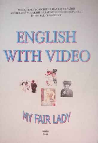 my-fair-lady-