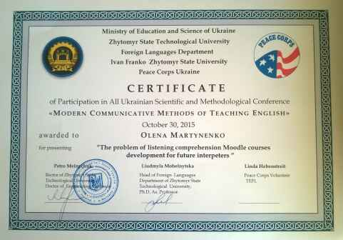 conference-certificate