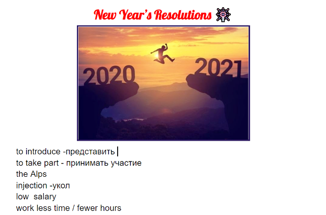 new-year-resolurions