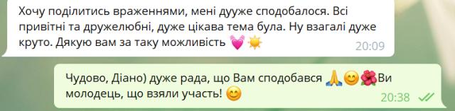 otzyv-o-klube-2